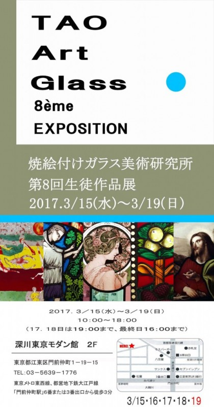 2017EXPOHP用(1)