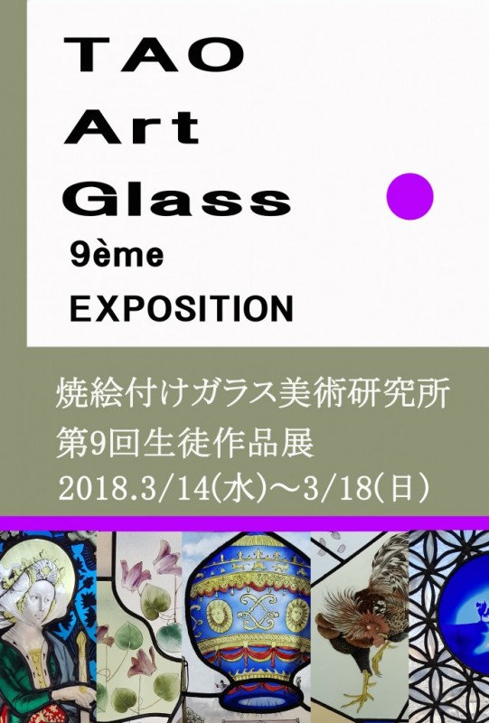 2018EXPOのコピー