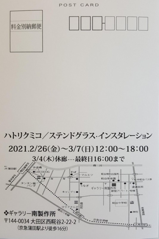 2021_02_09 14_11 Office Lens